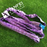 1ton Violet Polyester Endless Round Sling