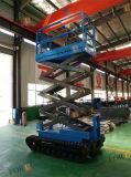 8m 320kg 공중선은 상승 일 장비 가격을 가위로 자른다