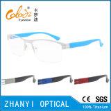 Fashion Beta Titanium Eyeglass (8208)