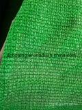 100gモノラル緑の陰のネットかテープ