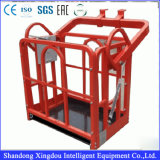Zlp 630/800 Steel Good Cheap Suspended Cradle