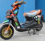 電気のための標準的なスクーター