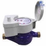 Mesure à distance sans fil de l'eau AMR (LXSY-15E-25E)