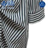 2018人の方法女性ベルトが付いている長いボタンのワイシャツ