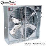 Ventilador de ventilação da fazenda de aves de capoeira Ventilador de caixa montada na parede Tipo de empurrar centrífugo Exaustor