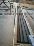 スクリーンロールスロイスのためのCa6nmの遠心鋳造合金の管
