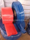 Шланг сада Layflat полива воды PVC промышленный
