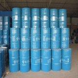 2016 Concurrerendste Prijs van Methylene Chloride 99.99%
