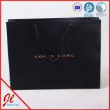 새로운 공상 주문 손잡이를 가진 로고에 의하여 인쇄되는 쇼핑 백 선물 종이 봉지