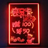 중국 공급자 상점 또는 상점 또는 대중음식점 광고를 위한 옥외 LED 쓰기 널