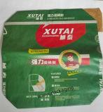 乾燥した乳鉢のための多層クラフト紙袋
