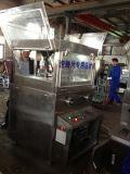 Machine de presse de comprimé effervescent des machines pharmaceutique
