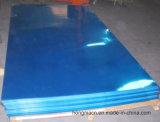 グリルランプの据え付け品のためのつや消しの反射アルミニウムシート