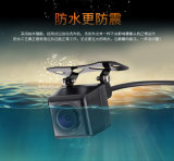 Universal Waterproof Night Vision Front/Rearview Car Double bed