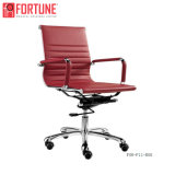 Ergonomical Office Furniture Height Adjustable Office Chairs with Wheels lever remainder of and baking remainder