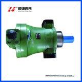 Pomp van de de reeks scy14-1B de as hydraulische zuiger van CY