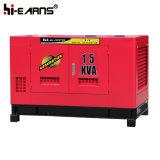 комплект генератора 15kVA молчком Quanchai тепловозный (GF2-15kVA)
