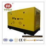 30kw/37.5kVA無声Weifangのディーゼル機関の発電機セット