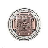 Рекламные старинной задача монеты с двойным покрытием (Ele-C208)