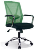 في المتناول اعملاليّ بيضاء [أرمس] عمل يكتب كرسي تثبيت حديث