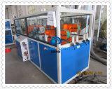 機械を作る75-110mm PVC管