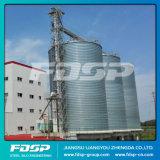 Prix raisonnable pour le grain en silo de stockage en acier petit Silo de stockage