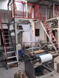 PE de Blazende Machine van de Film (sj45-50-55-60-65-70-80-130EXTRUDER)