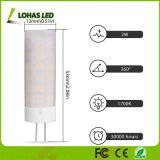 G4 2W 1700K verdadero LED de color fuego llama vacilante lámpara decorativa para vacaciones