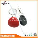 MIFARE 1K 칩 방수 Contactless RFID Keyfob 꼬리표 아BS 물자