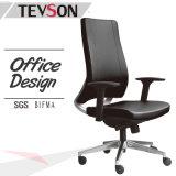 Управление эргономичный исполнительного алюминиевое основание поворотного кожаные кресла (ДМО-B220)