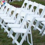 중국 최신 판매 결혼식 도매 Hly-RS029를 위한 백색 수지 접는 의자