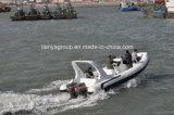 7.5mの中央コンソールの肋骨のボートのガラス繊維の堅く膨脹可能な漁船