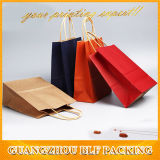Promotional Kraft Paper Clothing Storage Bag