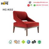 تصميم جذّابة حديثة يعيش غرفة بناء أريكة ([هك-ك02ب])