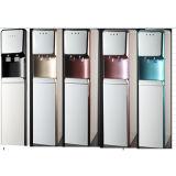 O novo refrigerador de água permanente de aerossóis