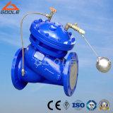 水位制御のためのF745X/H103Xのダイヤフラムのタイプリモート・コントロール浮遊物弁