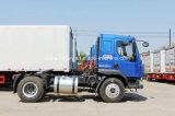 최신 판매 우아한 Balong 4X2 트랙터 헤드 원동기 트랙터 트럭