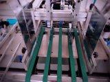 Автоматическая ткани папку Gluer картонная коробка