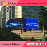 조정 임명을%s 발광 다이오드 표시를 광고하는 무선 통제 P10mm 풀 컬러 옥외 영상 (4*3m, 6*4m, 10*6m 보드)