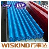 Prédio de Metal Wiskind steel deck do Piso