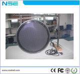 P8 Kreis LED, der Bildschirm für Speicher-Firmenzeichen bekanntmacht