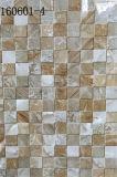 telhas vitrificadas cerâmicas da parede de Digitas do preço do competidor de 200X300mm
