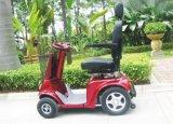 Самокат CE 800W с ограниченными возможностями электрический Marshell (DL24800-3)