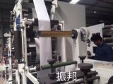 회전하는 2를 가진 기계를 인쇄하는 Flexo는 절단과 1sheeting를 정지한다