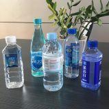 يشبع آليّة [مينرل وتر] زجاجة بلاستيكيّة يجعل آلة