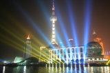 Gbr Piscina iluminação de palco Pesquisa Sky6000-7000lâmpada W/Projector do feixe
