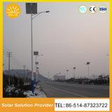 Fora de 6m 7m 8m braço único Rua Solar acende as luzes de LED Solar