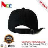 2017 La pequeña tapa personalizada MOQ promocional para la gorra de béisbol
