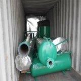 中国Jncの車のエンジンオイルおよび原油の再生フィルター