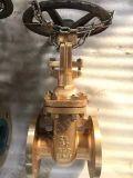 B62 C95800 kupfernes industrielles Oblate-Bronzedrosselventil